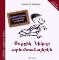 René Goscinny et  Sempé - Le petit Nicolas en arménien occidental - Edition bilingue.