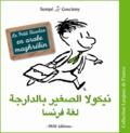 René Goscinny et  Sempé - Le Petit Nicolas  :  - En arabe maghrébin.
