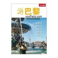 Renlai Zhu - Youparis.com - guide touristique de paris en chinois.