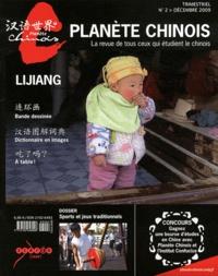 Planète chinois N° 2, Décembre 2009.pdf