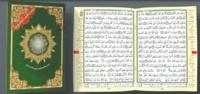 Revelation - Chapitre qad samea avec tajweed.