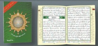 Revelation - Chapitre tabarak avec tajweed.