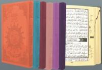 Revelation - Coran tajweed, couverture cuir spéciale.