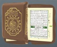Revelation - Coran tajweed-zipper.