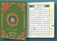 Revelation - Partie yassin du saint coran avec  tajweed et lecture warsh.