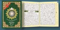 Revelation - Qad samea avec coran tajweed, lecture warsh.