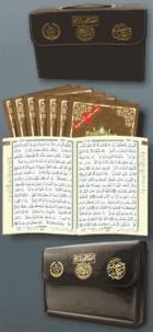 Revelation - Saint coran tajweed : 30 parties dans un cartable.