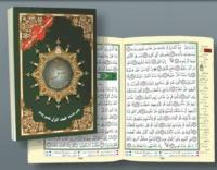 Revelation - Saint coran tajweed : chapitre yassin.