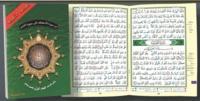 Revelation - Sourate (al ahkaf) à sourate (al nas) avec coran tajweed.