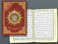 Revelation - Sourate al baqara avec tajweed et lecture warsh.