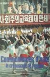 Richard Sola - Communismes d'Asie, le crépuscule de l'espoir - Histoire d'une perestroïka, 1985-1991.