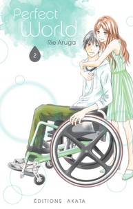 Ebooks android télécharger Perfect world Tome 2 9782369741497 par Rie Aruga PDB FB2 iBook