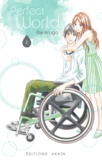 Rie Aruga - Perfect world Tome 2 : .