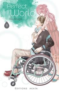 Rie Aruga - Perfect world Tome 9 : .