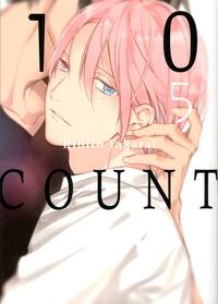 Rihito Takarai - 10 Count Tome 5 : .