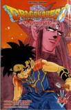 Riku Sanjô et Koji Inada - Dragon Quest Tome 34 : .