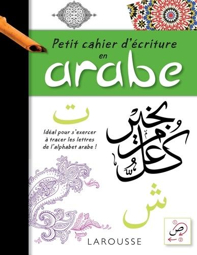 Rima Baraké - Petit cahier d'écriture Arabe.