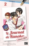 Ririko Tsujita - Le journal de Kanoko - Années lycée T02.