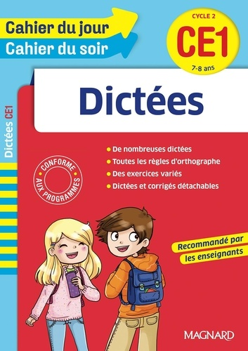 Dictées CE1 Cycle 2  Edition 2016
