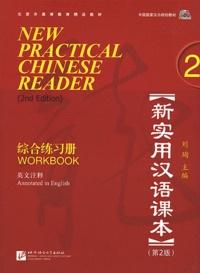 New Practical Chinese Reader 2- Workbook - Robert Shanmu Chen | Showmesound.org