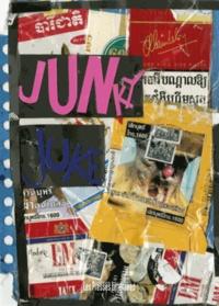 Rodore - Junky Juke.