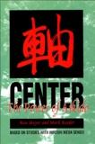 Ron Meyer et Mark Reeder - Center - The Power of Aikido.