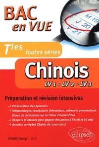 Rong Zhang - Chinois LV1 - LV2 - LV3 Toutes séries - Préparation et révision intensives.