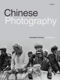 Rongrong - Chinese photography - Twentieth century and beyond.