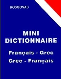 Rosgovas - Mini dictionnaire français-grec et grec-français.