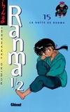 Rumiko Takahashi - Ranma 1/2 - Tome 15 - La Natte de Ranma.