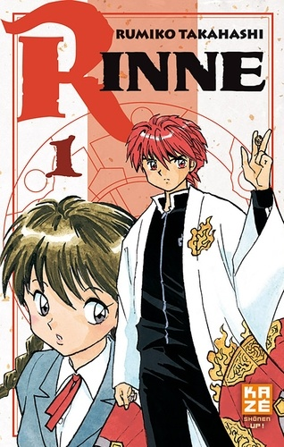 Rinne Tome 1