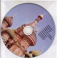 John Langran - Ruslan 1 - Cahier de l'Etudiant CD Audio. 1 CD audio