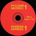 Svetlana Hachaturova - Russian Express 1. 2 CD audio