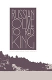 Stuart Immonen - Russian olive to red king.