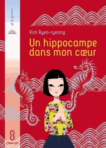 Ryeo-Ryeong Kim - Un hippocampe dans mon coeur.