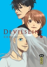 Ryo Hanada - DevilsLine Tome 14 : .