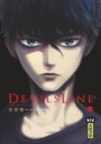 Ryo Hanada - DevilsLine - Tome 8.