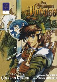Ryo Mizuno et Masato Natsumoto - Les chroniques de Lodoss Tome 1 : .