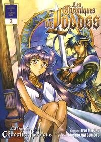 Ryo Mizuno et Masato Natsumoto - Les chroniques de Lodoss Tome 2 : La Légende du Chevalier Héroïque.