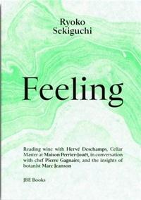 Ryoko Sekiguchi - Feeling.