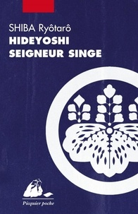 Feriasdhiver.fr Hideyoshi, seigneur singe Image