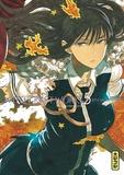 Ryu Mizunagi - Witchcraft Works Tome 5 : .