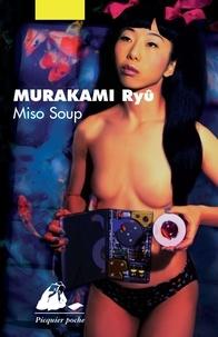 Ryû Murakami - .