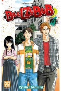 Ryuhei Tamura - Beelzebub Tome 4 : .
