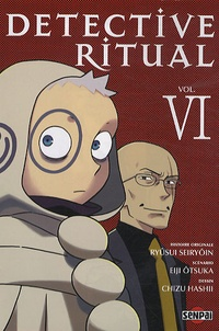 Ryûsui Seiryôin - Detective ritual Tome 6 : .