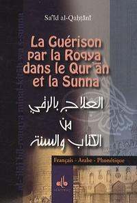 Accentsonline.fr La Guérison par la Roqya dans le Qur'an et la Sunna Image