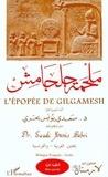 Saâdi - L'epopée de Gilbamesh : pièce en 3 actes.