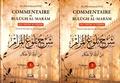 Safiyyu ar-Rahman Al-Mubarakfuri et Ibn Hajar Al-Asqalânî - Commentaire de Bulûgh al-Marâm min Adillat al-Ahkâm - 2 volumes.