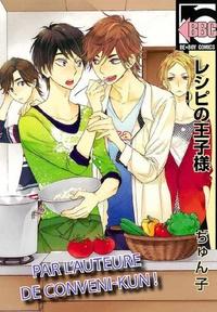 Saïto Junko - Un amour de cuisinier.
