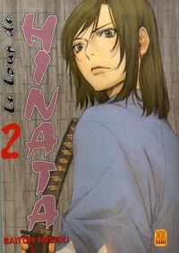 Saitoh Misaki - Le Loup de Hinata Tome 2 : .